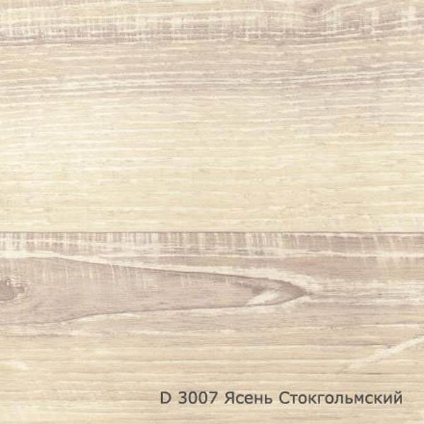 D 3007 Ясень Стокгольмский