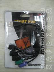 Концентратор Usb  TD010  4port +USB to PS/2 port - Аудио-видео кабели, переходники, разъемы на рынке Барабашова