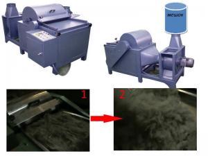 Фото производственное оборудование  первичная очистка волокон льна и джута