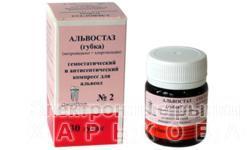 Альвостаз губка №2 - Лечебные и профилактические материалы для стоматологических клиник на рынке Барабашова