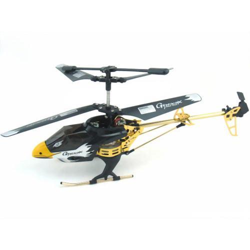 Вертолет р/у с подсветкой, средний 32 см.