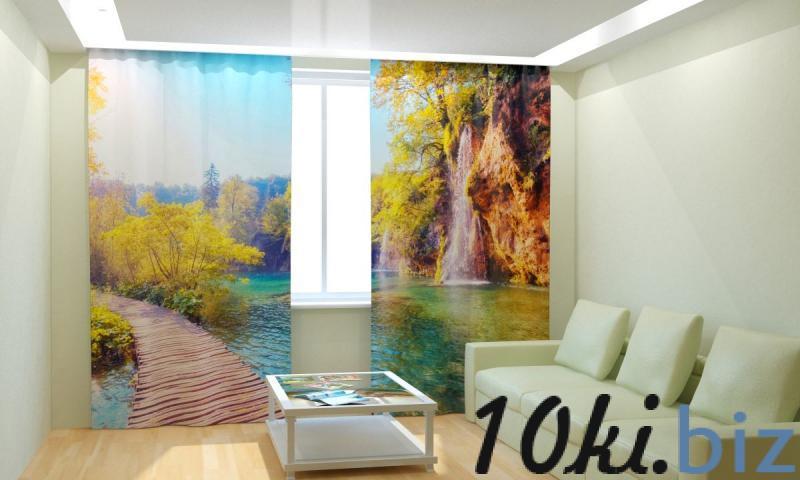 Тихий водопад Шторы, портьеры в Иваново