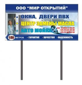 Фото Наружная реклама Билборды