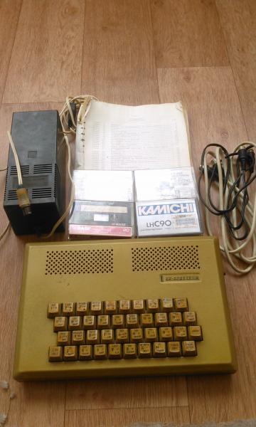 ZX-SPECTRUM Домашний компьютер-Игровая приставка