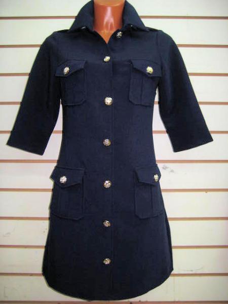 Платье Артикул: 3905