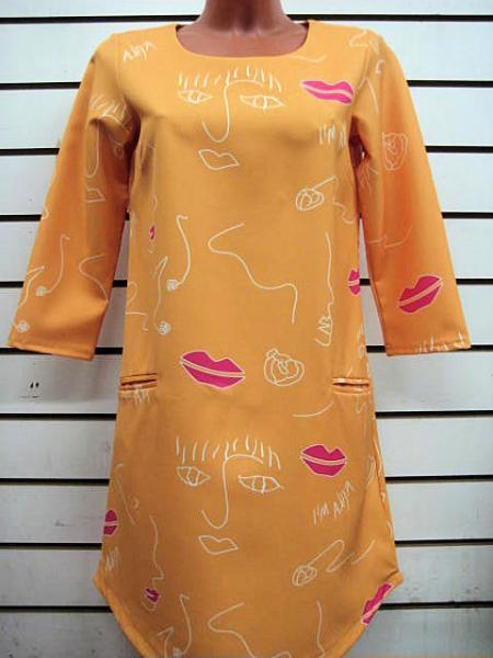 Платье Артикул: 3872