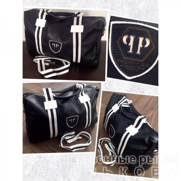 b4df1d2eaa6f ... 0001 СУМКА Philipp Plein ЧЕРНАЯ - Дорожные сумки и чемоданы на рынке  Барабашова