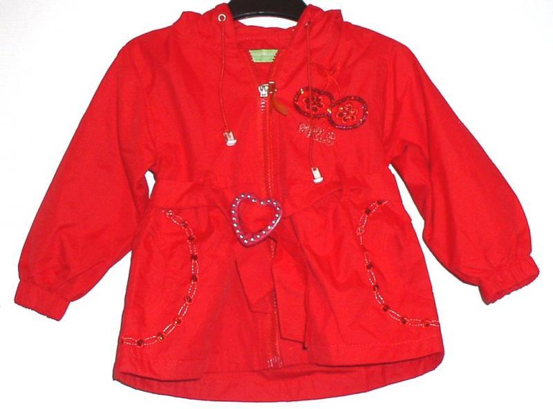 """Куртка-ветровка детская """"Xigoxini.ong"""" *3444"""