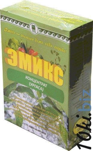 """""""Эмикс"""" сухая подкормка для растений Удобрения в России"""