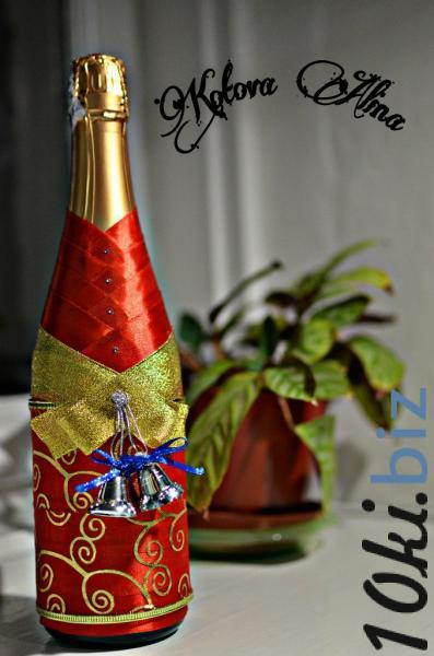 Лот №005 купить в Белгороде - Подарки и сувениры ручной работы с ценами и фото