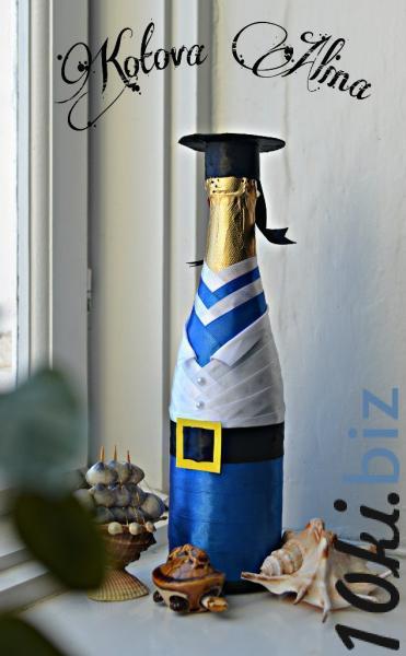 Лот №010 купить в Белгороде - Подарки и сувениры ручной работы с ценами и фото