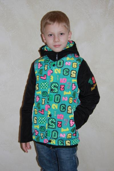 """Куртка для мальчика 6215 """"Пикник"""""""