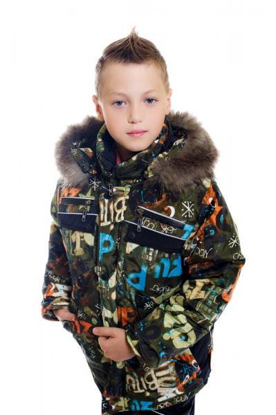 """Зимний комплект для мальчика Модель 8115 """"Граффити"""""""