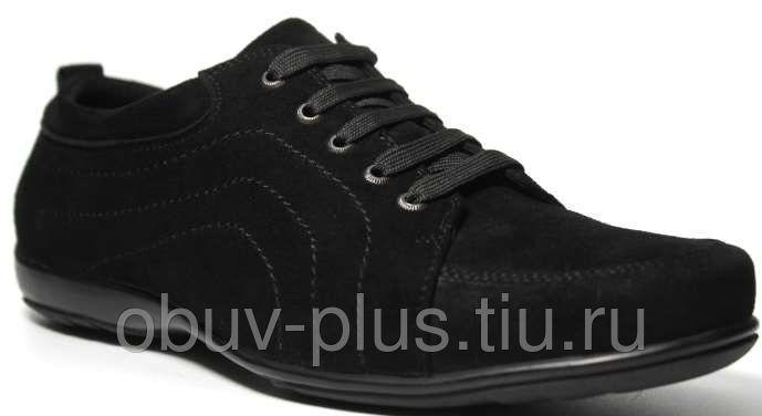 Туфли спортивные BASSLINK 948-20 A (8)