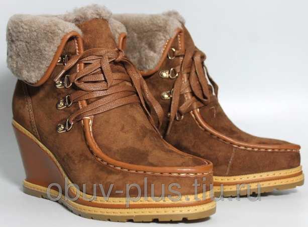 Ботинки зимние AIMEINI 171 \\826-6-50 (8)