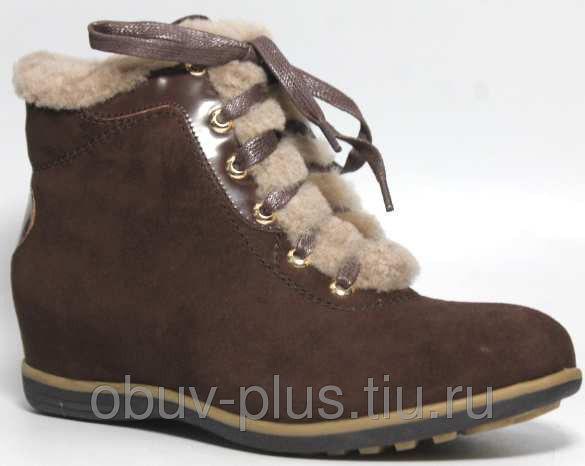Ботинки зимние AIMEINI 168 \\ 966-6-1 (8)