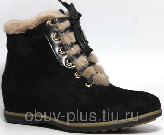 Ботинки зимние AIMEINI 168 \\ 966-6-1 (7)