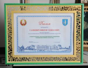 Фото Рамки под фото, дипломы Рамки под фото, дипломы