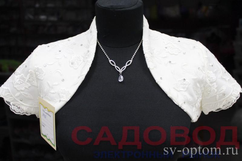 """БОЛЕРО АТЛАС""""УКРАШЕНЫЙ"""" Свадебные накидки болеро на рынке Садовод"""