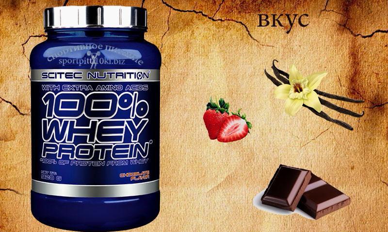 Whey Protein 920 g