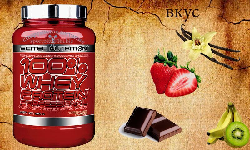 Whey Protein Prof. 920 g