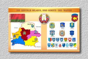 Фото Стенды для школы и садика Кабинет Немецкого языка