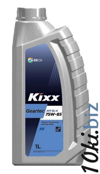 KIXX Geartec FF 75w85 GL-4 п/с 4л. Расходные материалы, автохимия и автокосметика в Челябинске