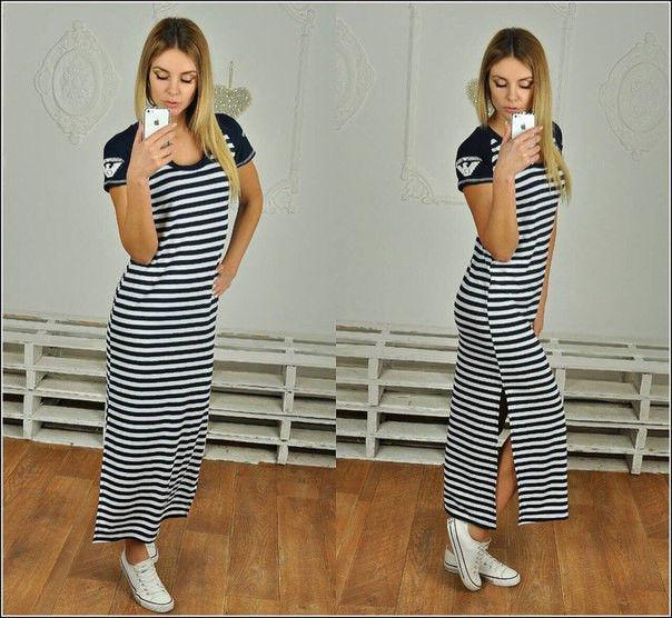 Платье женское длинное в полоску 8663