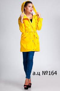 Фото Куртки женские КУРТКА ЖЕНСКАЯ АРТ ― АТ15102-88
