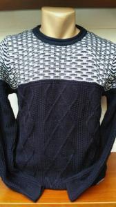 Фото Одежда для наших мужчин, Свитеры и кардиганы мужские КОФТА МУЖСКАЯ АРТ 26764-193