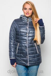 Фото Женская одежда для пышных дам 48+, Куртки женские больших размеров 48+ Куртка стеганая универсальная Helix