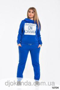 Фото Женская одежда для пышных дам 48+, Спортивные костюмы больших размеров 48+ СПОРТИВНЫЙ КОСТЮМ ОN
