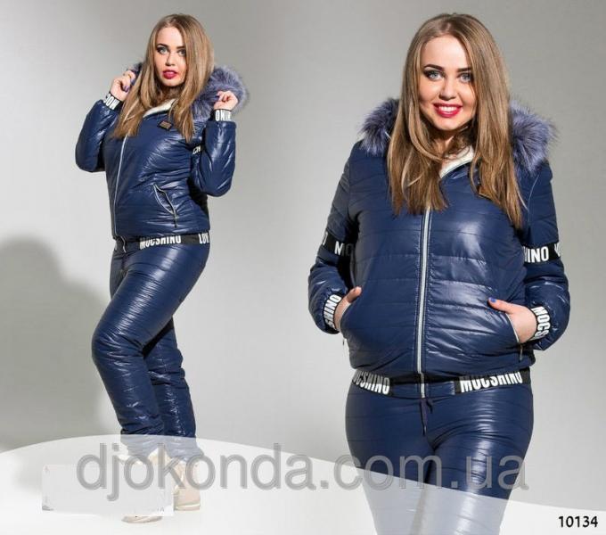 6c09357cb4ab Фото Женская одежда для пышных дам 48+, Спортивные костюмы больших размеров  48+ Теплый. Розничная цена