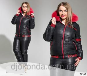 Фото Женская одежда для пышных дам 48+, Спортивные костюмы больших размеров 48+ Теплый спортивный костюм Версачи из плащевки курточка капюшон с опушкой + штаны