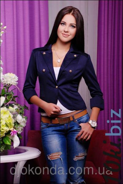 Пиджак короткий с рукавом 3/4 - Женские жакеты, пиджаки, кардиганы в магазине Одессы