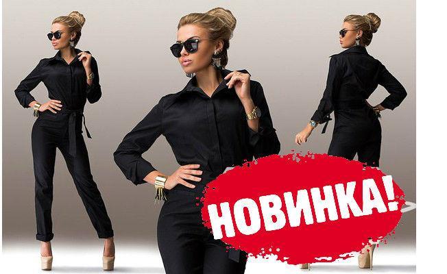 Женский стильный комбинезон длинный рукав ЯН