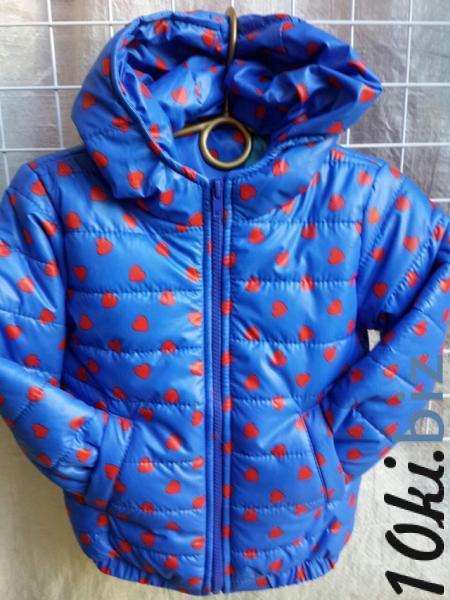 Детская деми куртка на девочку 2-6 лет Куртки демисезонные для девочек на 7км Одесса