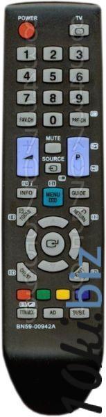 SAMSUNG BN59-00942A Пульты управления для мультимедиа  в России