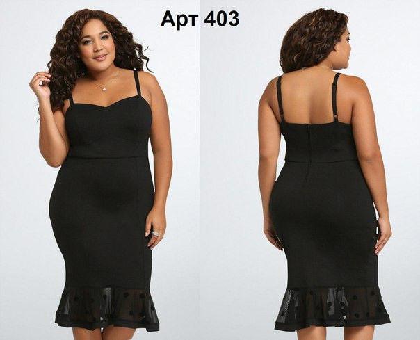 Платье 403 (ОИБ)