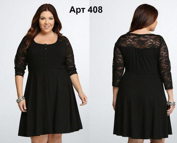 Платье 408 (ОИБ)