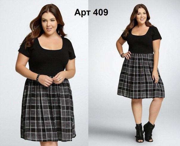 Платье 409 (ОИБ)