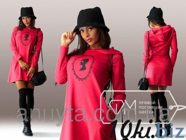 Женское платье мини медальон трикотаж красное оптом Короткие платья, мини платья на 7км Одесса