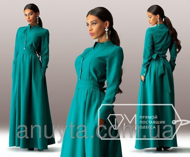 Женское платье в пол пуговички до пояса габардин морская волна оптом