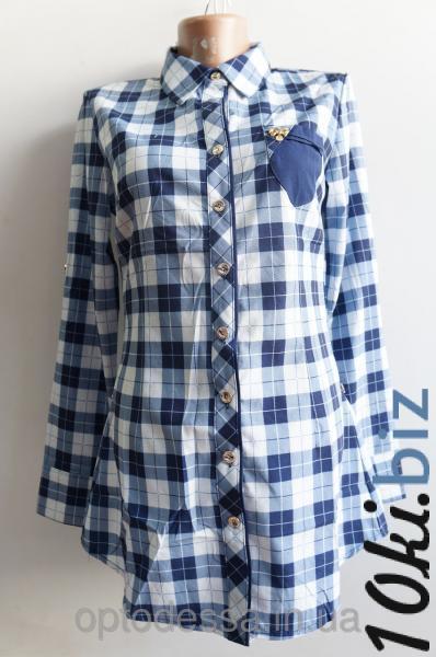 Рубашки женские - Рубашки женские в магазине Одессы