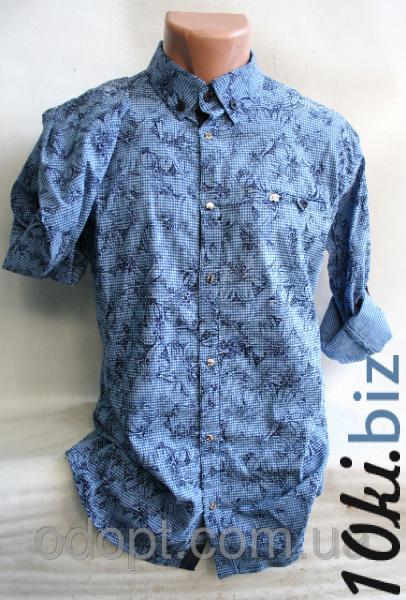 Рубашка мужская (4 цвета; 44-50 р-р.) - Мужские рубашки в магазине Одессы