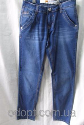Джинсовые штаны (Турция, 29-36 р-р)