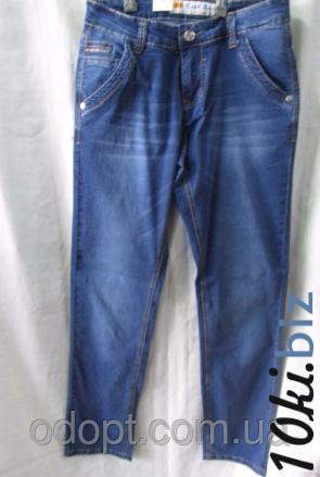 Джинсовые штаны (Турция, 29-36 р-р) - Джинсы мужские в магазине Одессы