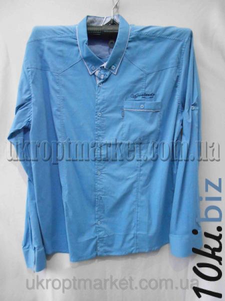 "Мужская рубашка Батал ""Marakesh"" LM-661 №C77990 Мужские рубашки на 7км Одесса"