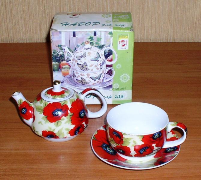 Набор сувенирный для чая *3614