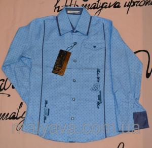Фото Рубашка с длинным рукавом мальчик Детские рубашки турция от 128 до 164 Blueland